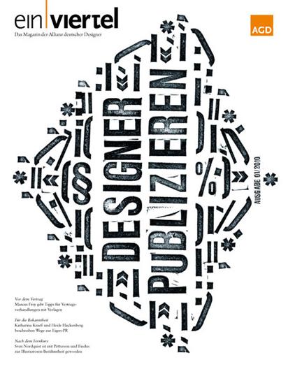 agd ein|viertel 2010 | titelgestaltung | markus büsges