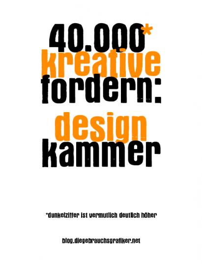 Dgg Designkammer-e1396288685806 in Kreative fordern Designkammer